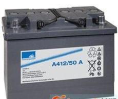 德國陽光蓄電池A/A詳細尺寸*-北京市最新供應