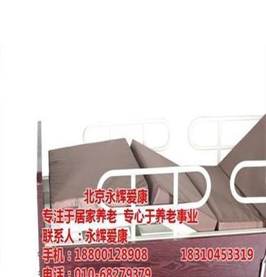 永辉爱康(图)、家用多功能护理床价格