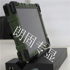正陽瑞馳10.4寸加固手持機/平板電腦