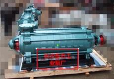 臥式多級泵離心泵100D16-7清水泵高溫壓