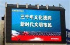 衡山全彩LED顯示屏價格/批發.曾生LED顯示屏廠家-長沙市最新供應
