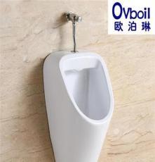 陶瓷小便器节能静音小便斗卫生间挂便器尿槽