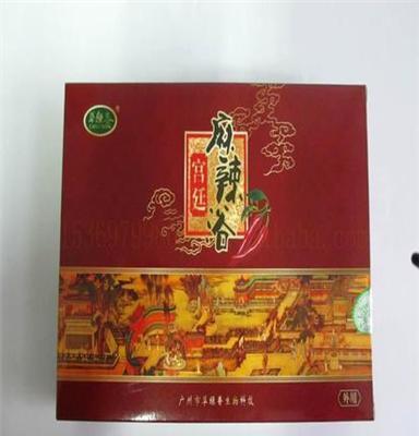 广州草绿香宫廷麻辣浴精装套盒保健浴盐足浴剂