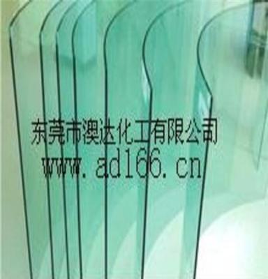 供应辽宁丹东精品光学玻璃脱墨剂ADCXTM6036安全无刺激