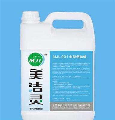 供应海口木地板蜡 三亚免抛腊水PVC地板蜡全能免抛腊起蜡水液体蜡