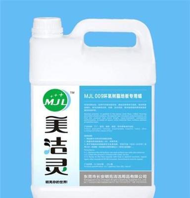 供应ML-012 环氧树脂地板蜡 防静电地板蜡