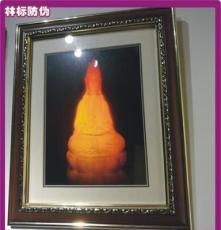 出售3D全息艺术品定制 全息图标志图片 质量保