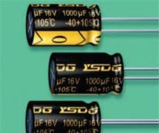 電解電容器,首選松盛電子