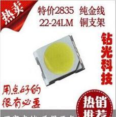 2835燈珠2835LED2835SMD高亮低光衰