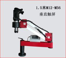 M12-M56攻丝机A德州M12-M56攻丝机厂家价格