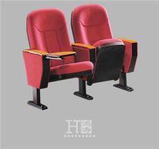 禮堂椅定制/禮堂椅材質說明/禮堂椅中心距/禮堂椅采購