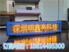 出租車LED頂燈屏報價