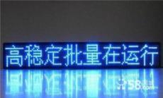 廣業LED電子科技有限公司.電子屏廠家批發制作-廣州市最新供應