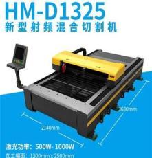 漢馬激光 1325激光刀模機 模切激光刀模機價格