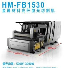 广东东莞番禺汉马激光大功率激光切割机 大包围激光切割机价格