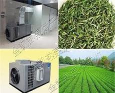 茶葉烘干機,節能茶葉烘干機,智能茶葉烘干機批發
