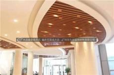 木紋鋁方通 室內鋁方通吊頂 型材鋁方通天花 廠家直銷