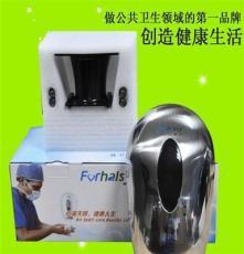 手消毒器價格 手消毒器生產廠家 壁掛式手消毒器