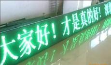 獅嶺鎮led顯示屏廠家直銷.全系列LED產品設計制作,上門安裝-廣州市最新供應