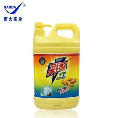 厂家供应彩歌老姜去腥洗洁精去污无残留洗洁精1.5kg*10瓶箱装