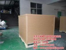 代木紙箱 和裕包裝 代木紙箱生產廠家
