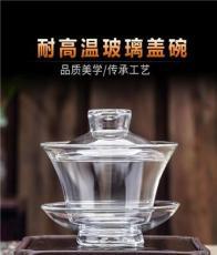 玻璃透明盖碗中式敬茶碗结婚功夫茶具三才泡茶家用手抓壶茶杯