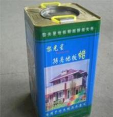 供应湖北省襄樊市老河口市水磨石地板蜡、老河口市水磨石打蜡
