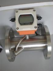 空調水流量計