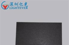 P表贴LED单元板现货超高清张调货-济南市最新供应