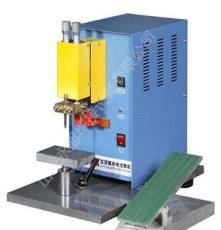 APM-10K交流脉冲点池点焊机厂家直销