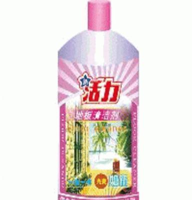 活力28地板清洗剂安徽六安招商,朝阳产业就等您来