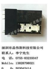 歐姆龍繼電器G2RL-2-48VDC歐姆龍代理