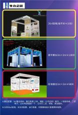 第五届中国天津国际建筑产业及被动式门窗博