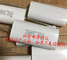 原装美国CDE无感电容 吸收电容942C20S1K-F