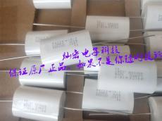 原装美国CDE无感电容 吸收电容942C10P1K-F
