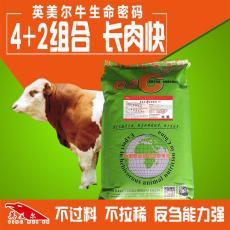牛饲料配比西门塔尔牛育肥期用什么饲料