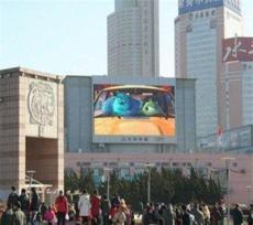 南京LED顯示屏價格南京LED顯示屏生產廠家印千里質優價廉-南京市最新供應