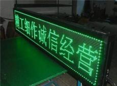 廠價直銷LED顯示屏,專業銷售清遠LED顯示屏,清遠安裝LED顯示屏廠家