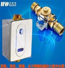 全銅全自動感應大便沖水器 大便池沖水器沖水閥蹲便器感應大便器