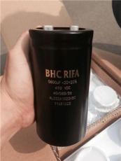 英國BHC電容器ALS31系列