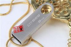 金士頓U盤批發 定做品牌金士頓U盤 產品物美價廉