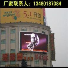 LED大屏幕價格-深圳市最新供應