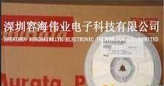GRM32ER71H106MA12L深圳村田一級代理分銷