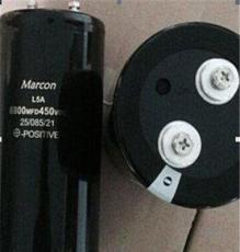 450V6800UF電容器