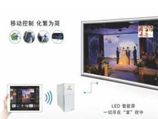 AuPad LED 智能控制系統
