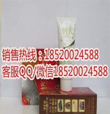真皮保养油价格 真皮保养油型号规格