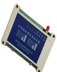 無線模塊廠家批發-專業無線水位控制-深圳市大為智通科技有限公司