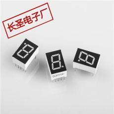 0.5寸一位數碼管 5011AH/BH