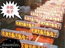 黑龍江出租車廣告屏生產廠家-池州市最新供應