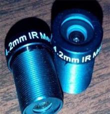 廠家4.2mm 百萬高清鏡頭